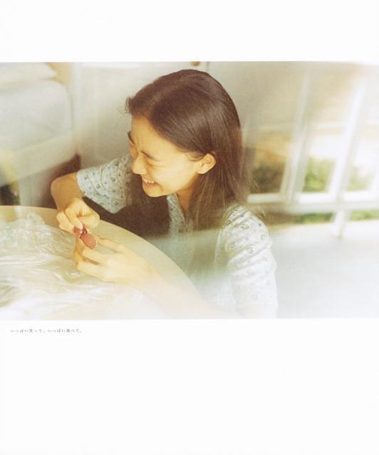 Aoi Yuu - Travel Sand 090, smile forever!!!!