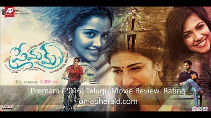 Premam (2016) Telugu Movie Review, Rating on apherald.com