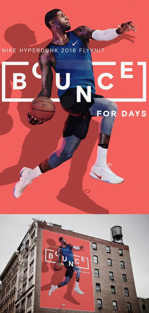Nike Bounce to This, very mediocre campaign by bureauborshe