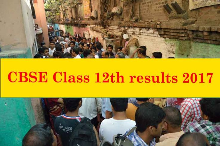CBSE Class 12 results 2017: Central Board of Secondary Education (CBSE) is likely to announce Senior Secondary School Certificate (Class 12th) exam results 2017 for all region on May 24, 2017, said a note at indiaresults.com. Once announced, the results can be accessed online atcbseresults.nic.   #CBSE Board Class 10 results 2017 #CBSE Board Class 12 Results 2017 #CBSE Board Results 2017 #CBSE Class 10 results 2017 #CBSE Class 12 results 2017 #CBSE Class 12 Results 2017 D