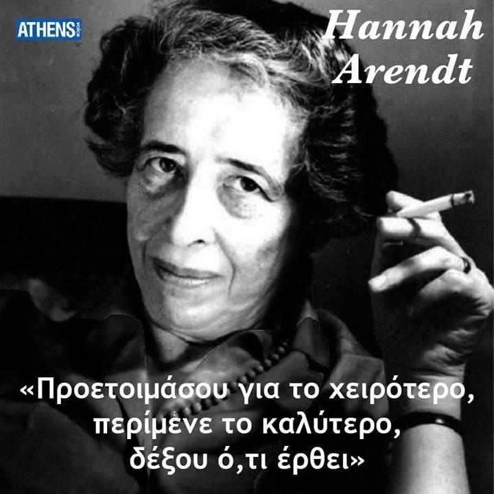 Γεννήθηκε στις 14 Οκτωβρίου 1906