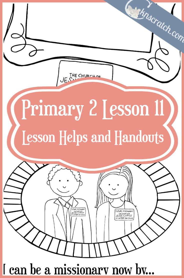 These are great LDS handouts for Primary 2 Lesson 11 plus loads of other helps! (I can tell others about Jesus Christ)