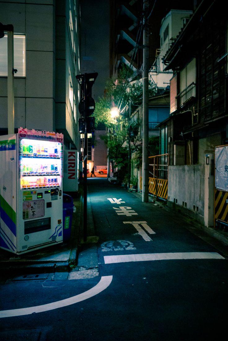 Tokyo ~ street corner. Looks just like my home stay neighborhood.