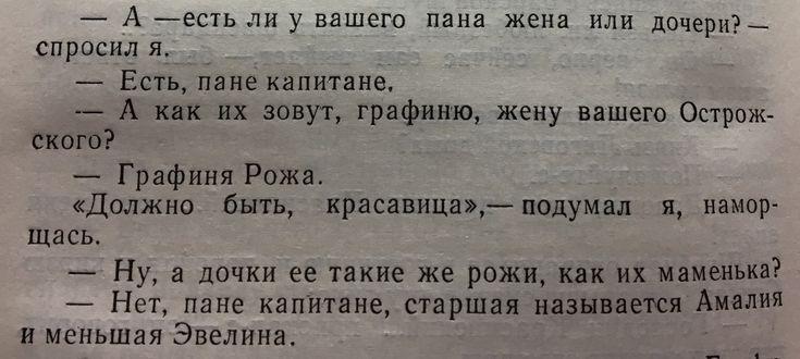 М.Ю. Лермонтов «Княгиня Лиговская»