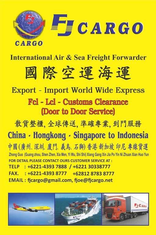 FJ Cargo official brochure