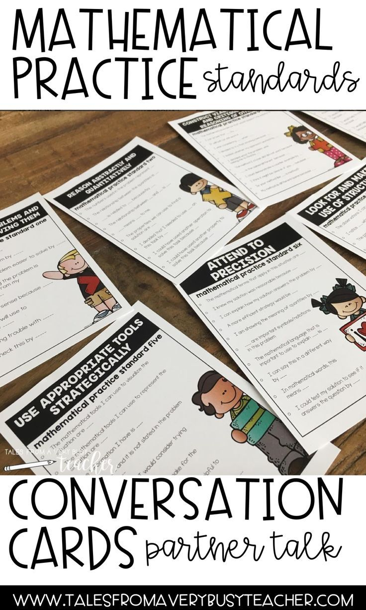 "I use the Mathematical Practice Standards to add rigor and to explain ""the why"" behind my math lessons. These conversation cards help my students put their math thinking into words, while using the Mathematical Practice Standards."