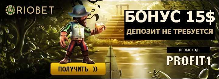 15 за регистрацию в казино бесплатно играть в игровые автоматы в