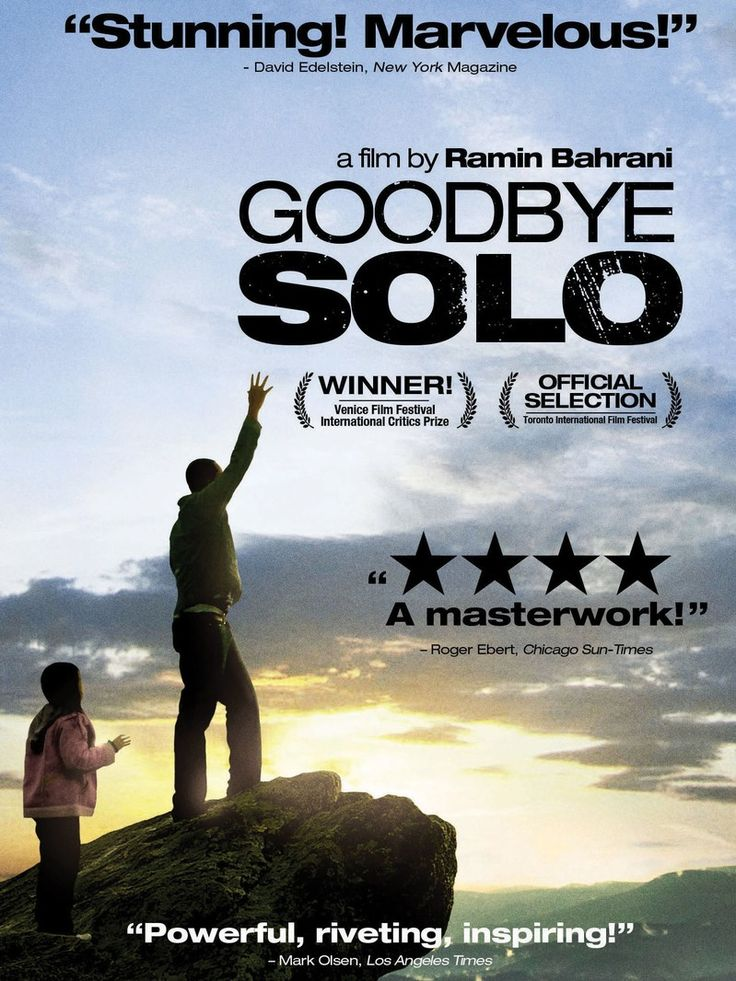 An original and thoughtful human drama, Goodbye Solo looks at relationships and loneliness while proving director Ramin Bahrani's is an important American voice.