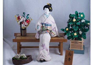 "VINTAGE DOLL IN JAPANESE COSTUME,13"" tall /Geisha"