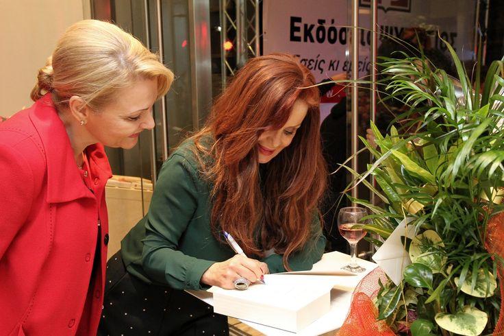 Η Χρυσηίδα Δημουλίδου υπογράφει αντίτυπο του βιβλίου της.