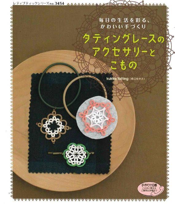 38   JAPANESE  TATTING PATTERNTatting Lace