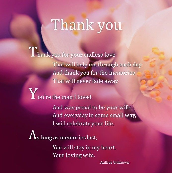 Quotes For A Dead Wife: Happy Anniversary To Husband In Heaven Wedding