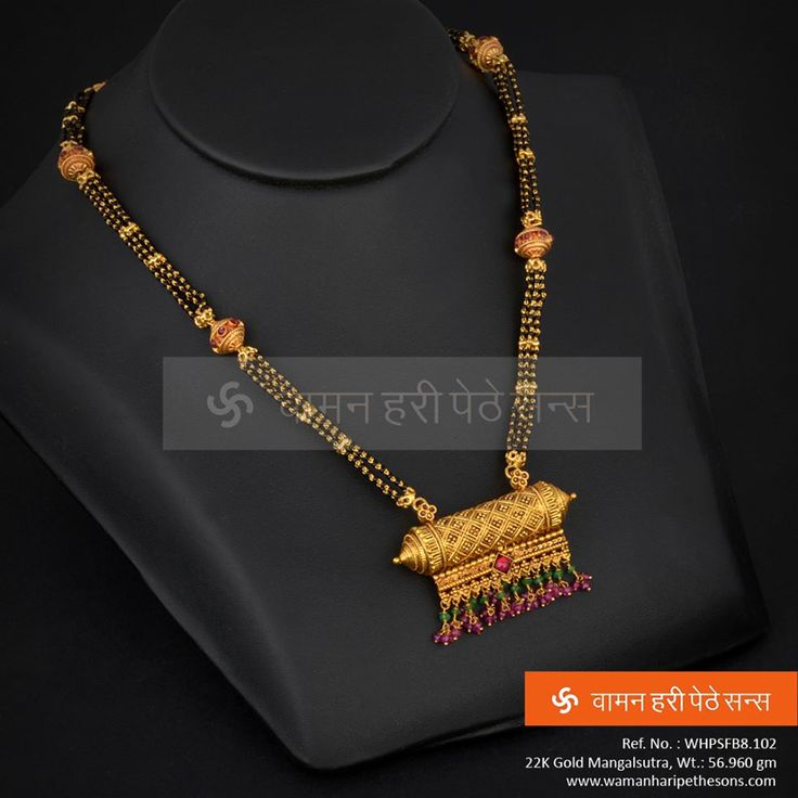 Just this piece is enough to compliment any outfit !!
