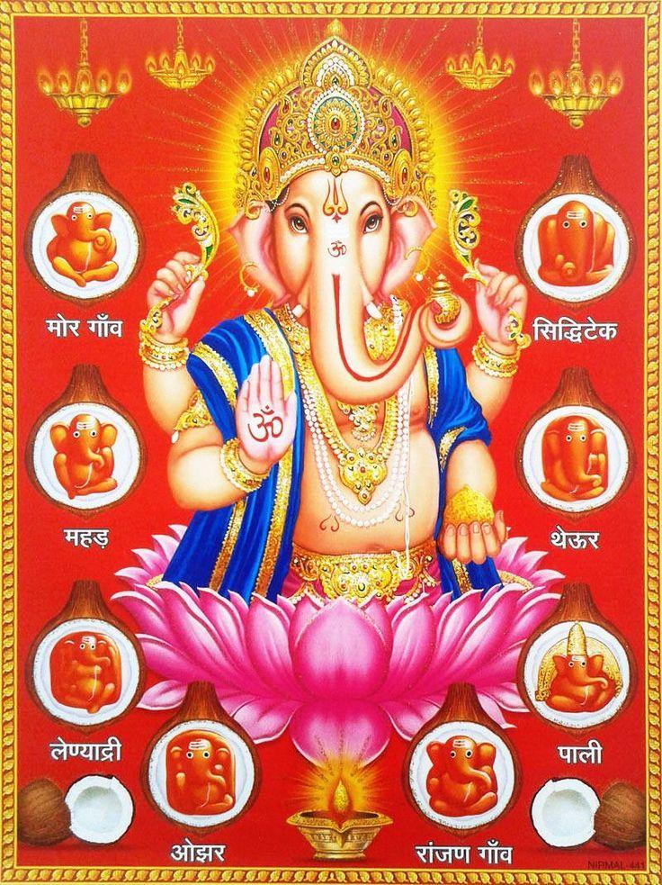 Lord Ganesha with Ashtavinayaka (via ebay: Indian_ash)