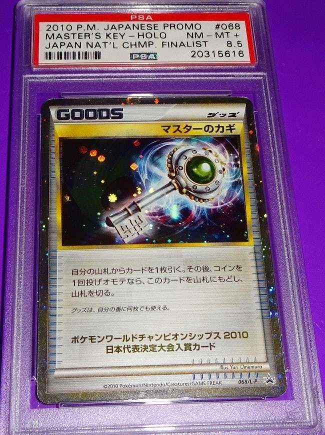 Image result for pokemon Master Key Prize Card