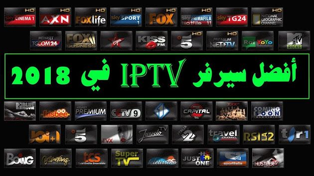 FREE IPTV World Sport 4K IPTV M3U Playlist World Cup Russia