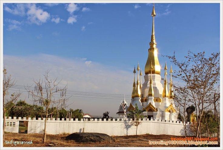 23 best images about Ubon Ratchathani on Pinterest ...