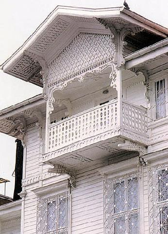 Wooden House, Kadikoy  - Explore the World with Travel Nerd Nici, one Country at a Time. http://travelnerdnici.com/