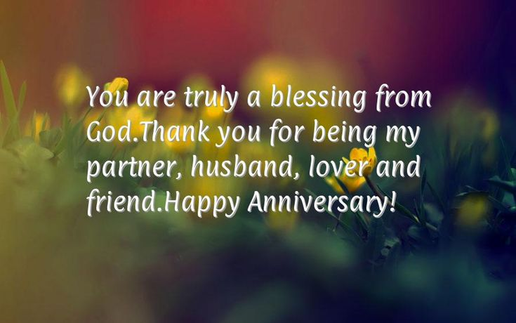 Romantic Anniversary Messages | Romantic anniversary messages for husband
