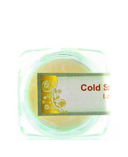 Cold Sore Lip Relief Nutritive Lip Treatment