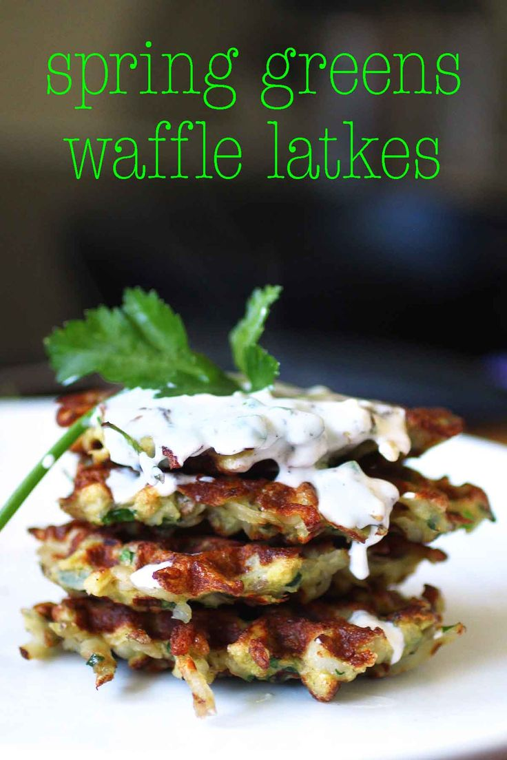 Spring Greens Waffle Latkes. Peppery heat, three kinds of green and creamy potatoes crisped and creviced in the waffle iron. Served with a tangy chive yogurt sauce.