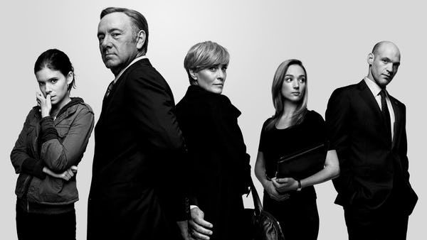 With a stellar cast and a production team that effectively launched Netflix's original programming, House of Cards is playing all the right hands. Now heading into its fourth season, the political drama is showing no signs of slowing down. As all House of Cards fans know, Frank Underwood is no stra...