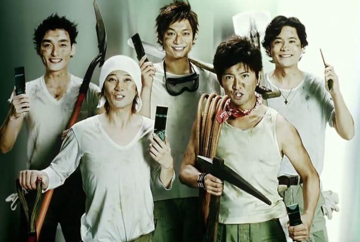 SMAP Softbank ad