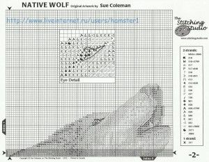 воющий волк 1
