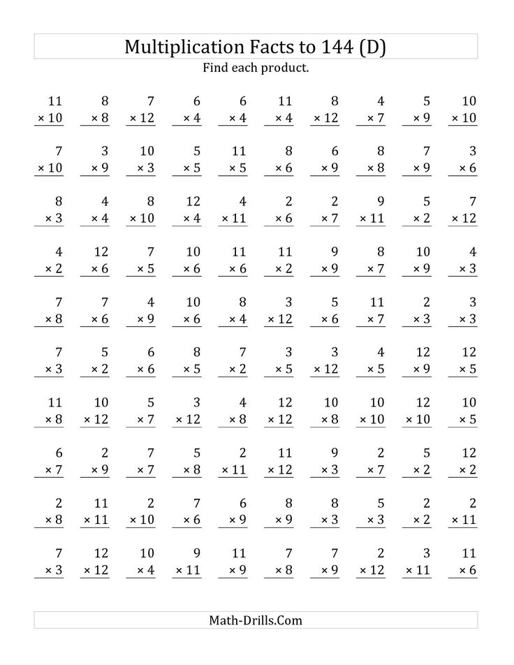 Best Math Printables Images On   Drill Drills And