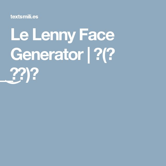 Le Lenny Face Generator   ᕦ(◕ ͟ل͜◕)ᕥ