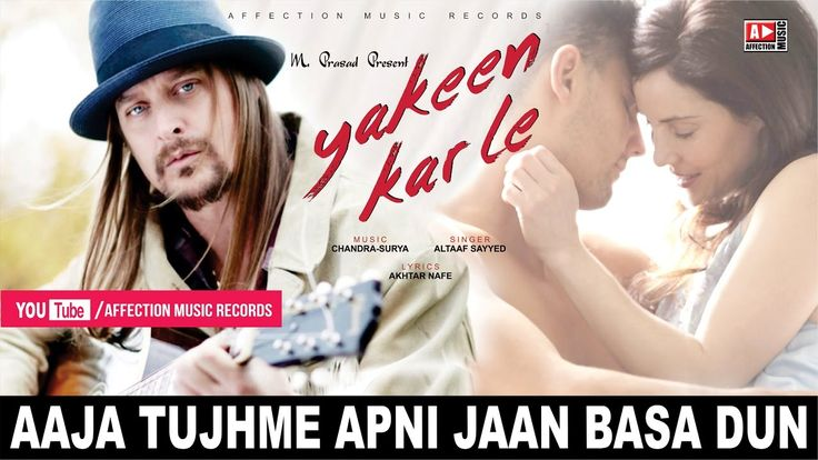 YAKEEN KAR LE | SOULFUL LOVE SONG | LATEST HINDI BOLLYWOOD SONG 2017 #AF...