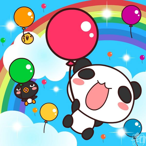 35 best images about  u10e6 panda kawaii chibi  u10e6 on pinterest bunting clip art paper bunting clip art border free