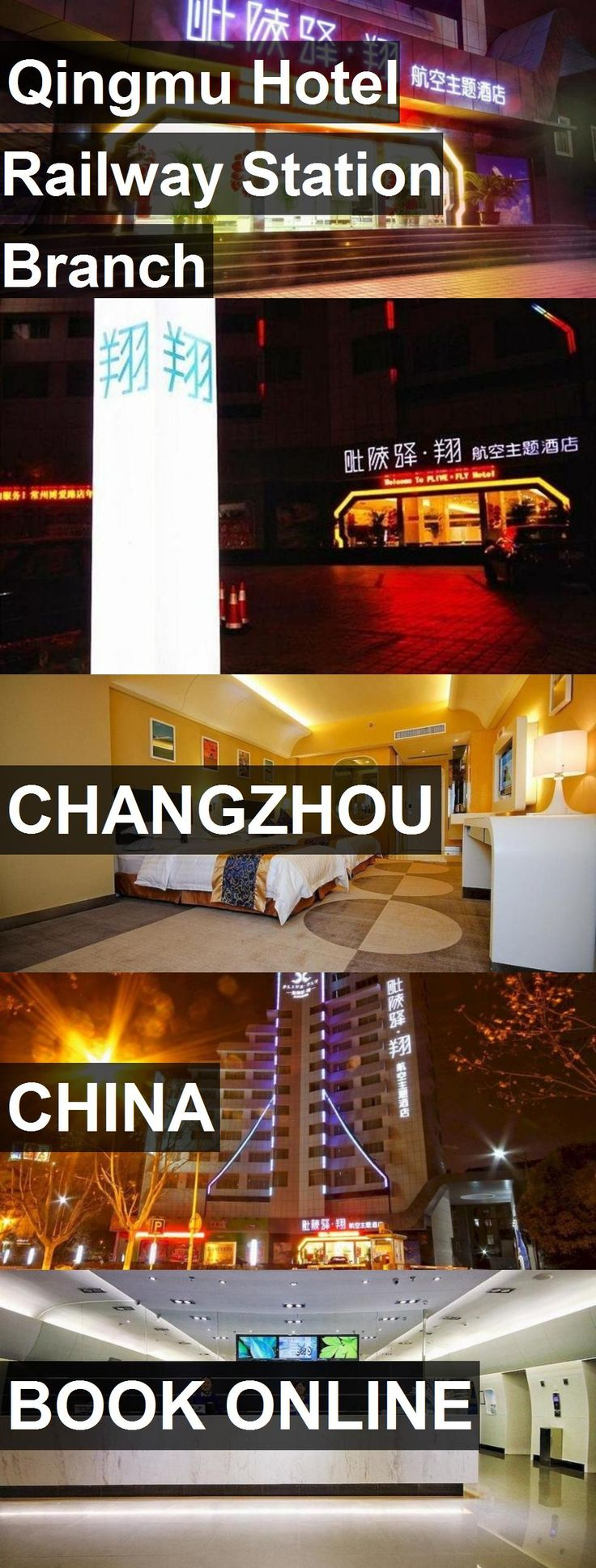 Hotel Qingmu Hotel Railway Station Branch in Changzhou, China. For more information, photos, reviews and best prices please follow the link. #China #Changzhou #QingmuHotelRailwayStationBranch #hotel #travel #vacation