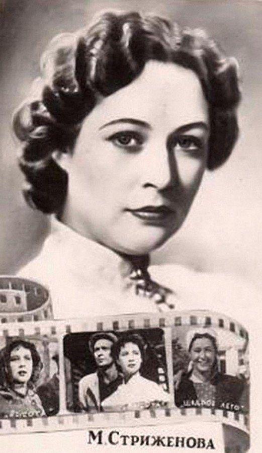 Актрисы советского кино открытки