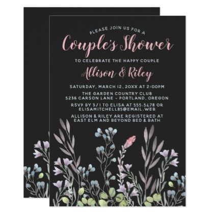 Watercolor Wildflowers Couple's Shower Card - invitations personalize custom special event invitation idea style party card cards