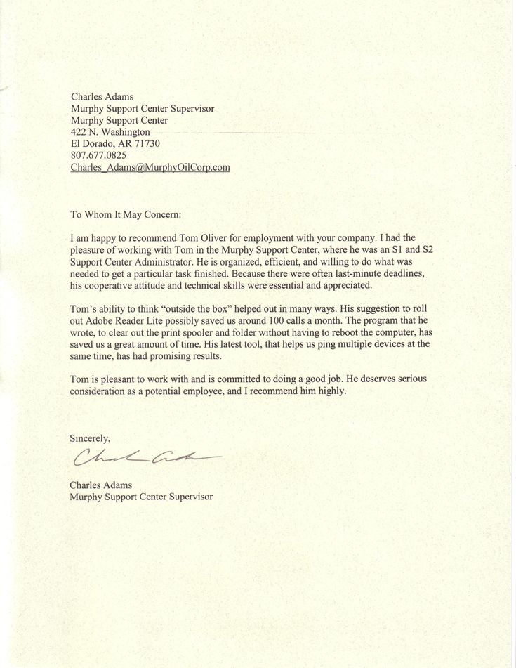 letters of recommendation for a job templates
