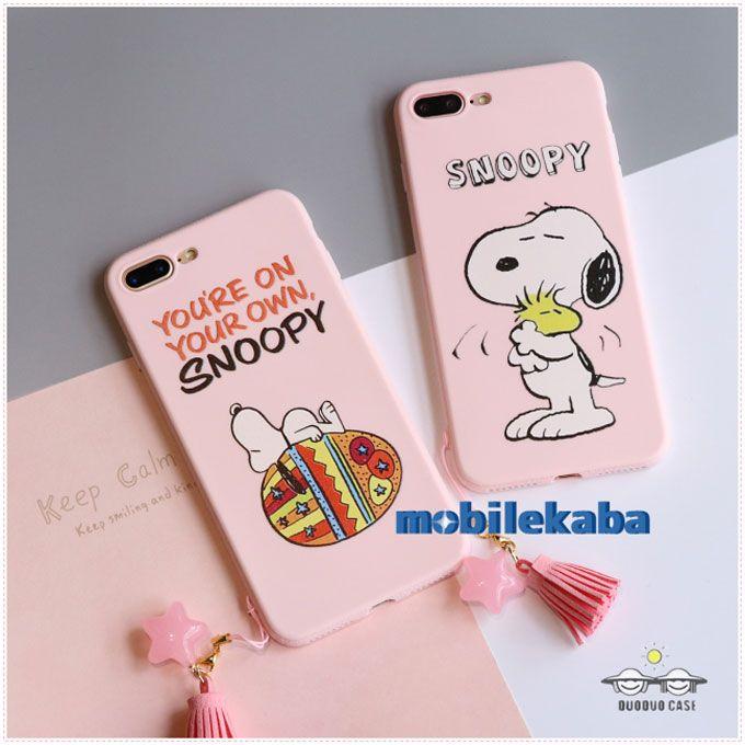 67d889740d スヌーピーSnoopyキャラクターのiPhoneX、iPhone8、iPhone7ケース ...