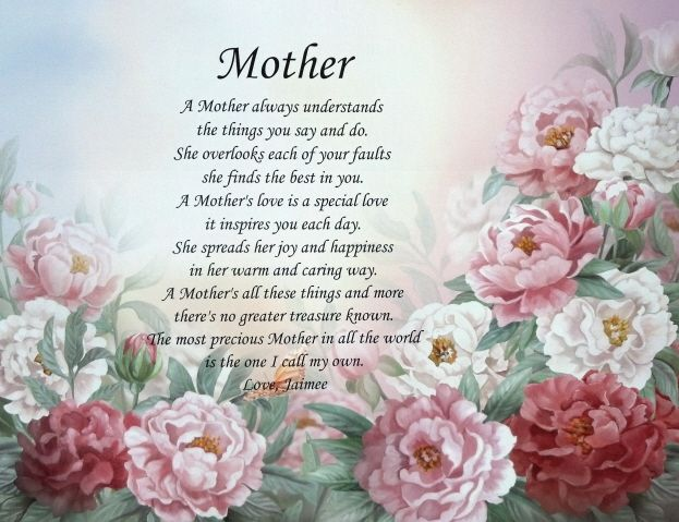 17 Best Ideas About Poems About Moms On Pinterest