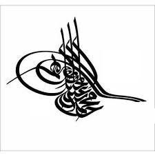 osmanlı tuğrası logo ile ilgili görsel sonucu