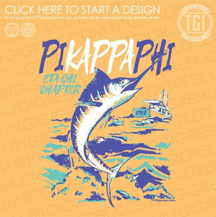 Pi Kappa Phi | ΠKΦ | Summer PR | Fraternity PR | PR Shirt | TGI Greek | Greek Apparel | Custom Apparel | Fraternity Tee Shirts | Fraternity T-shirts | Custom T-Shirts