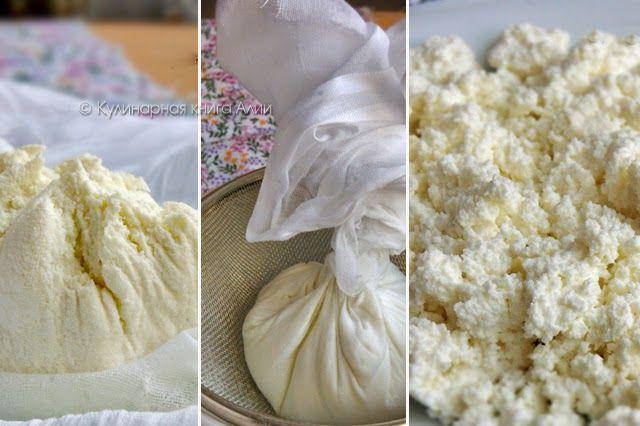 Как сделать творог из йогурта.. Обсуждение на LiveInternet - Российский Сервис Онлайн-Дневников