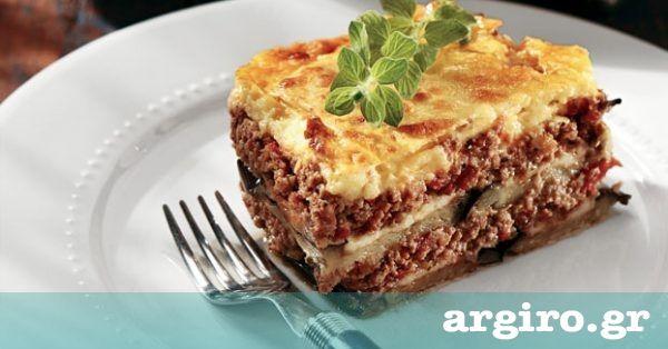 Μουσακάς από την Αργυρώ Μπαρμπαρίγου | Εύκολος, ελαφρύς μουσακάς χωρίς τηγάνισμα, με ψητές μελιτζάνες. Αυτή η συνταγή θα σας χαρίσει μεγάλη απόλαυση!