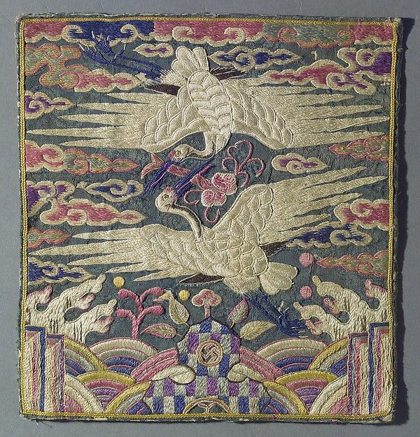 Rank Badge with a Pair of Cranes KOREAN ANTIQUES AND ART : More At FOSTERGINGER @ Pinterest