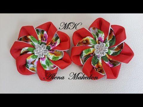 Красный цветок Канзаши из репсовых лент. - YouTube