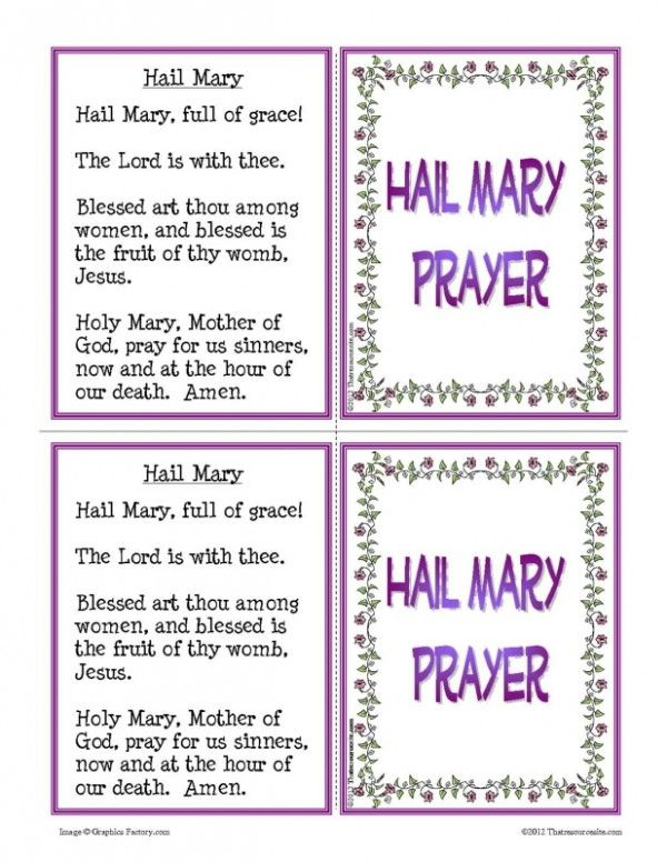 Hail Mary Prayer Learning Card Set | Thatresourcesite – Educational and Religious Education Resources for Teachers and Homeschoolers.