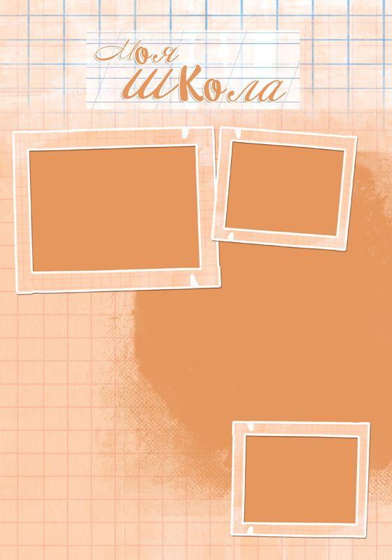 4.jpg (560×800)