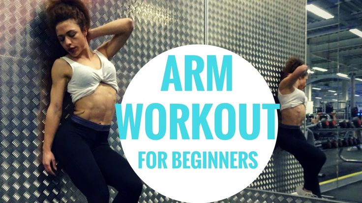 GET TONED ARMS- BEGINNER ARM WORKOUT