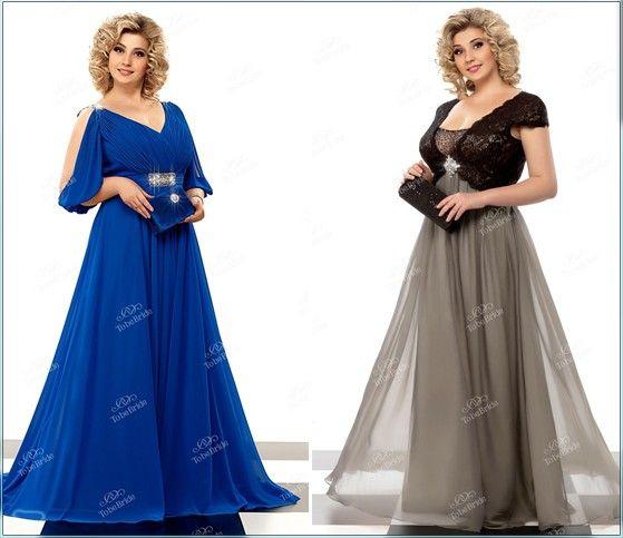Торжественные платья для полных девушек