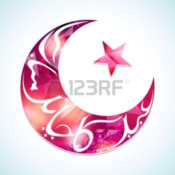 42556667-illustration-of-eid-mubarak-happy-eid-background-with-glossy-moon.jpg (350×350)