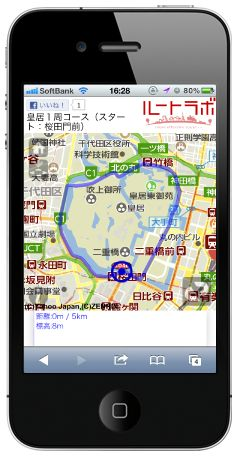 new map design for iPhone